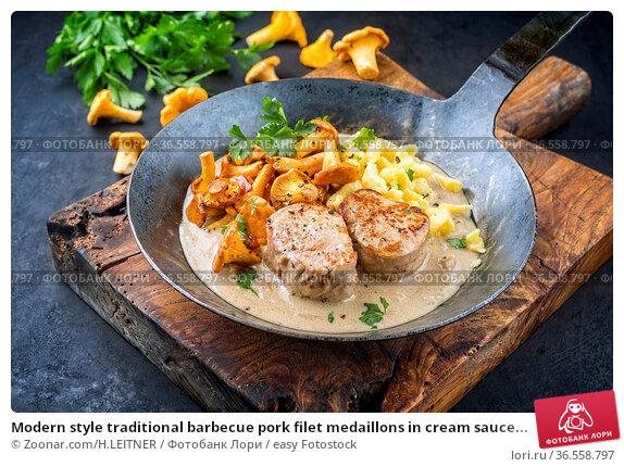 Modern style traditional barbecue pork filet medaillons in cream sauce... Стоковое фото, фотограф Zoonar.com/H.LEITNER / easy Fotostock / Фотобанк Лори