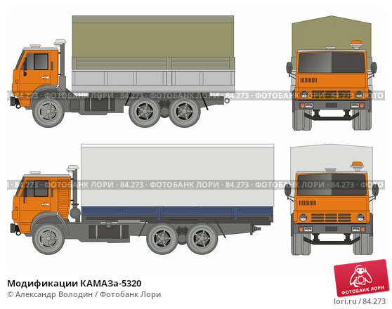 Модификации КАМАЗа-5320, иллюстрация № 84273 (c) Александр Володин / Фотобанк Лори