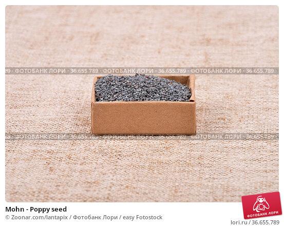 Mohn - Poppy seed. Стоковое фото, фотограф Zoonar.com/lantapix / easy Fotostock / Фотобанк Лори