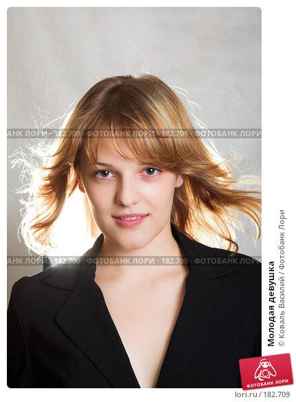 Молодая девушка, фото № 182709, снято 25 октября 2006 г. (c) Коваль Василий / Фотобанк Лори