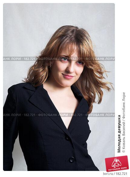 Молодая девушка, фото № 182721, снято 25 октября 2006 г. (c) Коваль Василий / Фотобанк Лори