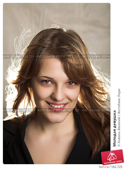 Купить «Молодая девушка», фото № 182725, снято 25 октября 2006 г. (c) Коваль Василий / Фотобанк Лори