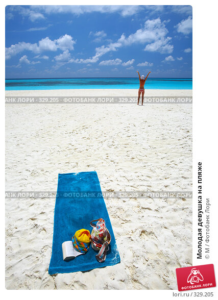 Молодая девушка на пляже, фото № 329205, снято 25 июля 2017 г. (c) Михаил / Фотобанк Лори