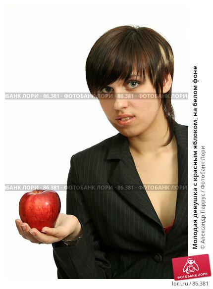 Купить «Молодая девушка с красным яблоком, на белом фоне», фото № 86381, снято 9 апреля 2007 г. (c) Александр Паррус / Фотобанк Лори