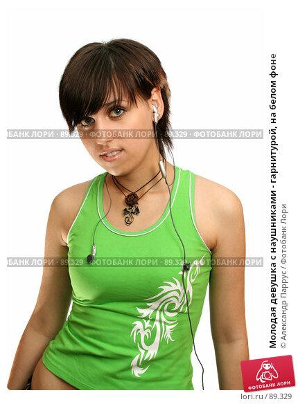 Молодая девушка с наушниками - гарнитурой, на белом фоне, фото № 89329, снято 23 мая 2007 г. (c) Александр Паррус / Фотобанк Лори