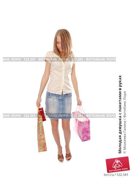 Купить «Молодая девушка с пакетами в руках», фото № 122341, снято 28 октября 2007 г. (c) Моисеева Галина / Фотобанк Лори