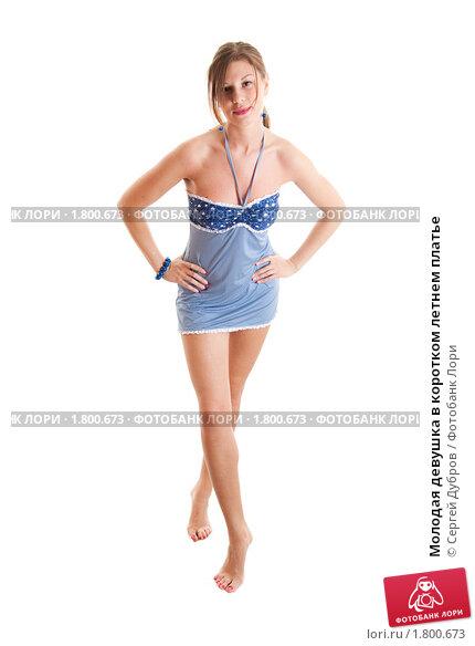 27b97eadc79 Молодая девушка в коротком летнем платье. Купить фото № 1800673 ...