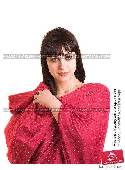Купить «Молодая девушка в красном», фото № 182621, снято 9 января 2007 г. (c) Коваль Василий / Фотобанк Лори