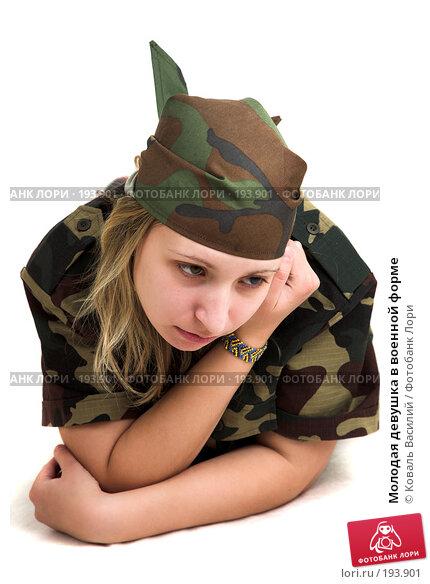 Молодая девушка в военной форме, фото № 193901, снято 1 декабря 2006 г. (c) Коваль Василий / Фотобанк Лори