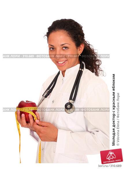 Молодая доктор с красным яблоком, фото № 310689, снято 10 мая 2008 г. (c) Vdovina Elena / Фотобанк Лори