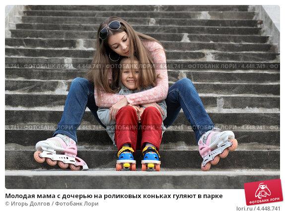 Купить «Молодая мама с дочерью на роликовых коньках гуляют в парке», фото № 4448741, снято 11 сентября 2010 г. (c) Игорь Долгов / Фотобанк Лори