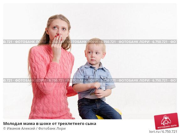 мать тряхнула сына фото