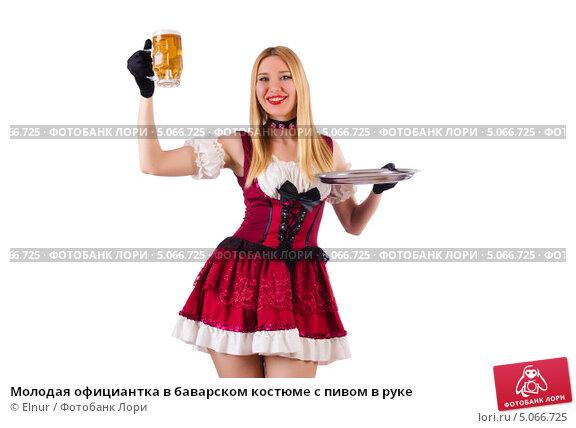 баварки официантки фото