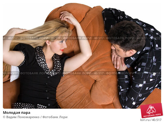 Молодая пара, фото № 40517, снято 5 мая 2007 г. (c) Вадим Пономаренко / Фотобанк Лори