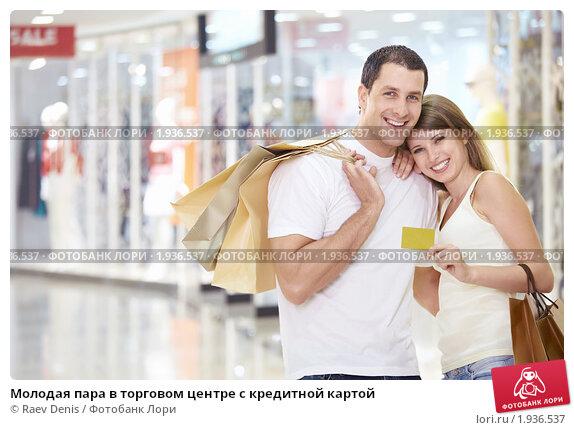 Хоум фото русских пар в вк