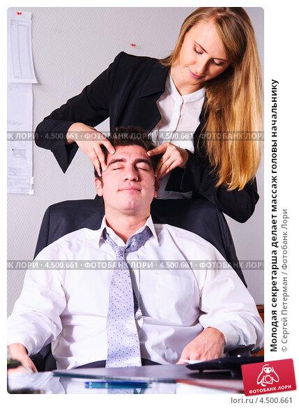 Секретарша делайет