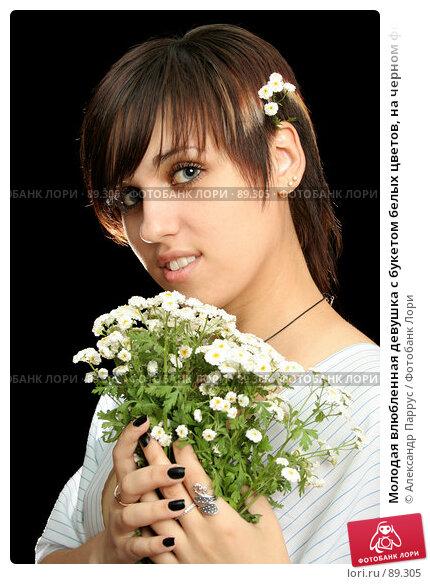 Купить «Молодая влюбленная девушка с букетом белых цветов, на черном фоне», фото № 89305, снято 12 июня 2007 г. (c) Александр Паррус / Фотобанк Лори