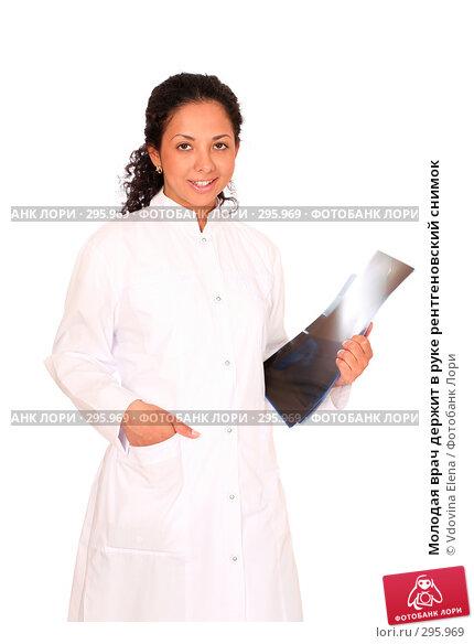 Молодая врач держит в руке рентгеновский снимок, фото № 295969, снято 10 мая 2008 г. (c) Vdovina Elena / Фотобанк Лори