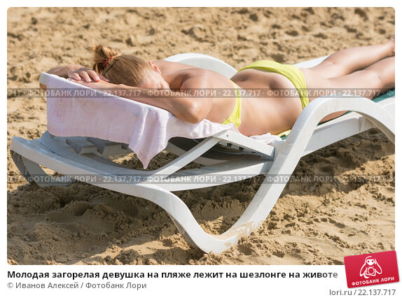 Молодая Девушка На Пляже (22 Фото)
