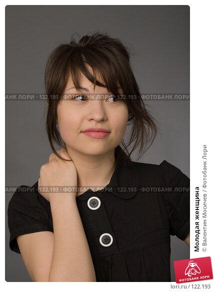 Купить «Молодая женщина», фото № 122193, снято 2 мая 2007 г. (c) Валентин Мосичев / Фотобанк Лори