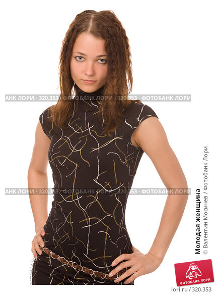 Молодая женщина, фото № 320353, снято 24 мая 2008 г. (c) Валентин Мосичев / Фотобанк Лори