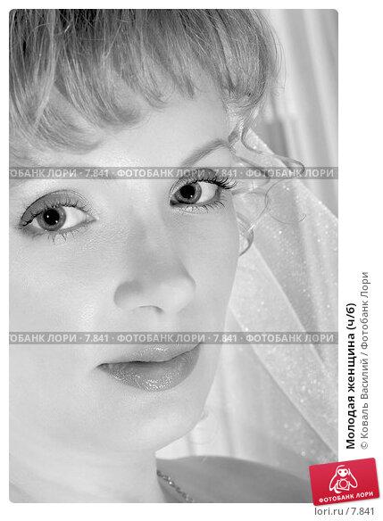 Молодая женщина (ч/б), фото № 7841, снято 28 февраля 2017 г. (c) Коваль Василий / Фотобанк Лори