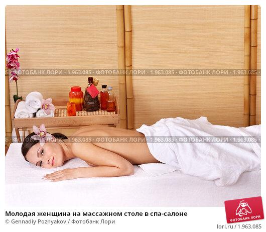 салон русские массаж молодые