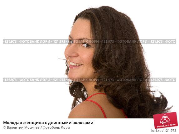 Молодая женщина с длинными волосами, фото № 121973, снято 3 ноября 2007 г. (c) Валентин Мосичев / Фотобанк Лори