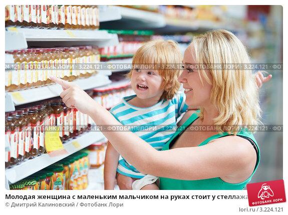 Женщину показывают мальчику видео фото 14-227