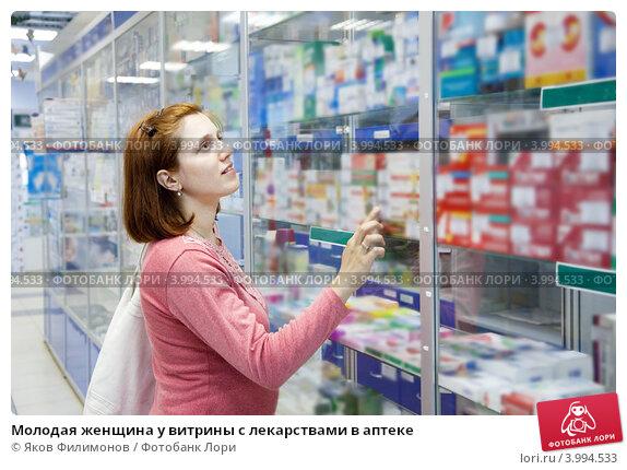 Купить «Молодая женщина у витрины с лекарствами в аптеке», фото № 3994533, снято 4 июня 2012 г. (c) Яков Филимонов / Фотобанк Лори