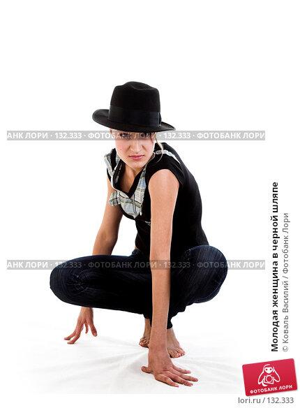 Купить «Молодая женщина в черной шляпе», фото № 132333, снято 28 октября 2007 г. (c) Коваль Василий / Фотобанк Лори