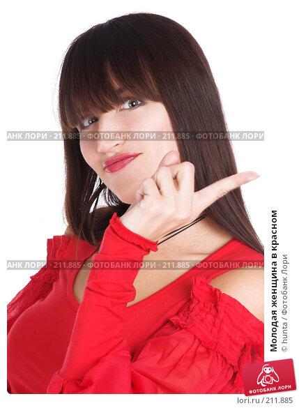 Молодая женщина в красном, фото № 211885, снято 25 октября 2007 г. (c) hunta / Фотобанк Лори