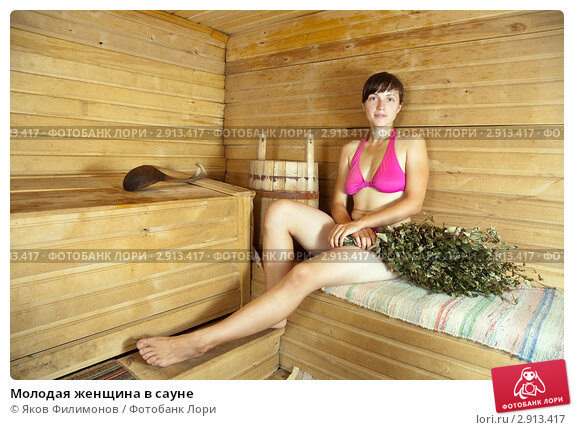худые дамы в бане