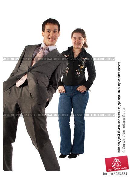 Молодой бизнесмен и девушка кривляются, фото № 223581, снято 9 марта 2008 г. (c) Corwin / Фотобанк Лори