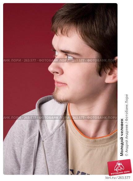 Молодой человек, фото № 263577, снято 26 апреля 2008 г. (c) Андрей Андреев / Фотобанк Лори