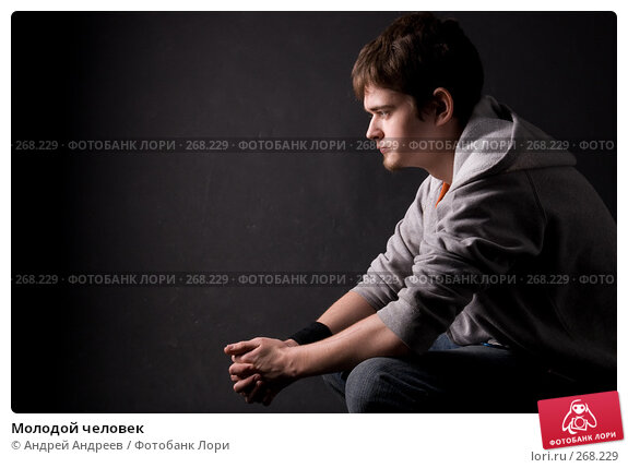 Молодой человек, фото № 268229, снято 26 апреля 2008 г. (c) Андрей Андреев / Фотобанк Лори