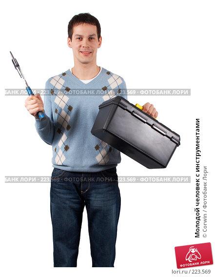 Молодой человек с инструментами, фото № 223569, снято 22 февраля 2008 г. (c) Corwin / Фотобанк Лори