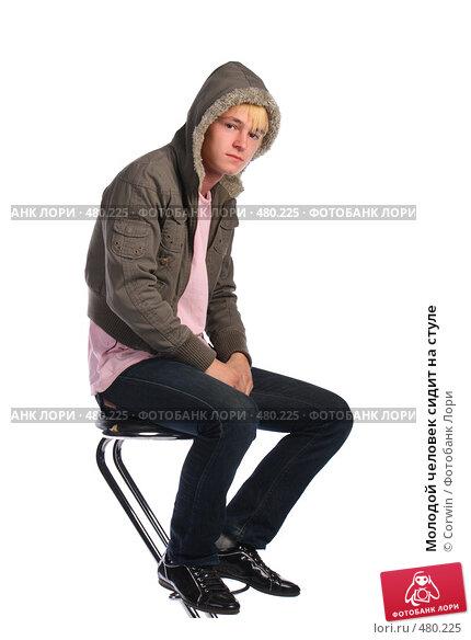 человек сидящий картинки
