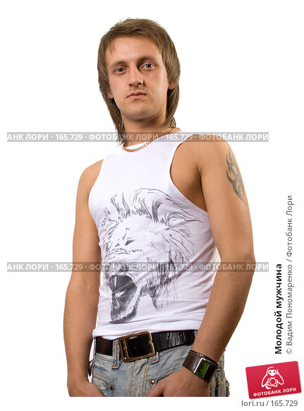 Молодой мужчина, фото № 165729, снято 22 мая 2007 г. (c) Вадим Пономаренко / Фотобанк Лори