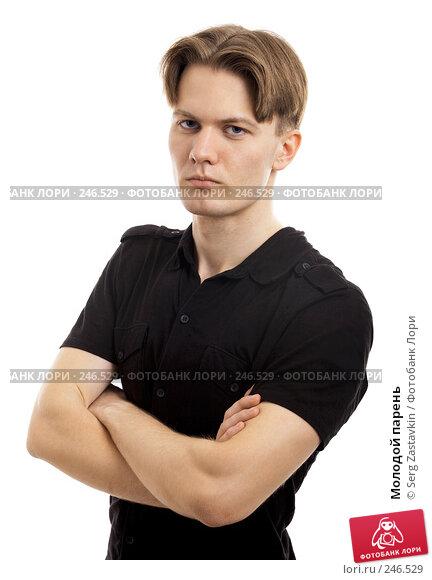 Молодой парень, фото № 246529, снято 9 марта 2008 г. (c) Serg Zastavkin / Фотобанк Лори