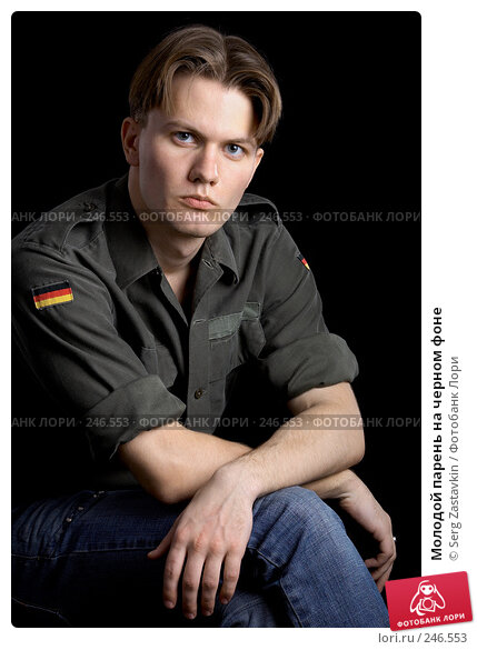 Купить «Молодой парень на черном фоне», фото № 246553, снято 9 марта 2008 г. (c) Serg Zastavkin / Фотобанк Лори
