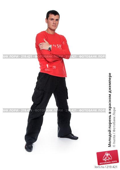 Молодой парень в красном джемпере, фото № 219421, снято 21 августа 2007 г. (c) hunta / Фотобанк Лори