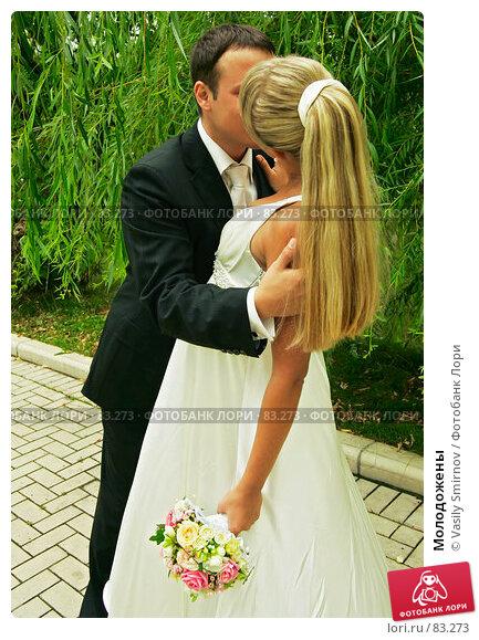Купить «Молодожены», фото № 83273, снято 1 сентября 2007 г. (c) Vasily Smirnov / Фотобанк Лори