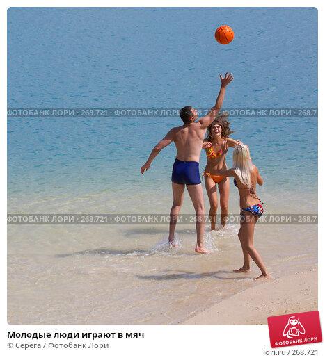 Молодые люди играют в мяч, фото № 268721, снято 26 июня 2007 г. (c) Серёга / Фотобанк Лори