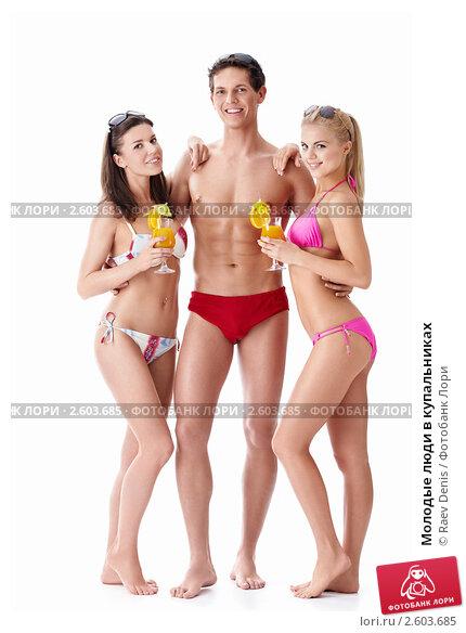 Молодые в купальниках фото 536-165