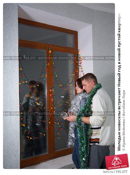 Молодые новоселы встречают Новый год в новой пустой квартире, фото № 155377, снято 5 декабря 2007 г. (c) Ирина Мойсеева / Фотобанк Лори
