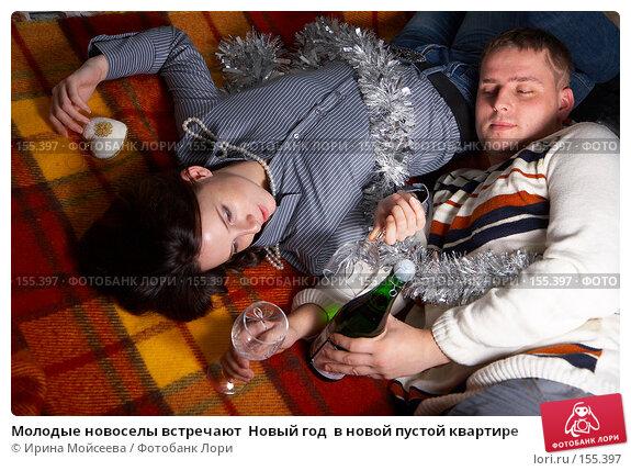 Молодые новоселы встречают  Новый год  в новой пустой квартире, фото № 155397, снято 5 декабря 2007 г. (c) Ирина Мойсеева / Фотобанк Лори