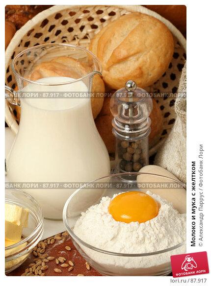 Молоко и мука с желтком, фото № 87917, снято 22 сентября 2007 г. (c) Александр Паррус / Фотобанк Лори