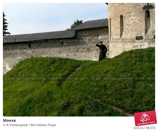 Монах, фото № 38573, снято 18 сентября 2006 г. (c) A Челмодеев / Фотобанк Лори