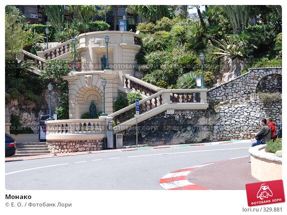 Монако, фото № 329881, снято 14 июня 2008 г. (c) Екатерина Овсянникова / Фотобанк Лори